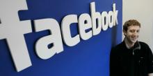 Facebook, um novo mundo online para os negócios!